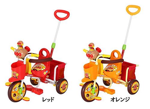 わくわくアンパンマンごうピースII 三輪車【M&M】【包装不可】送料無料※北海道・沖縄県除く