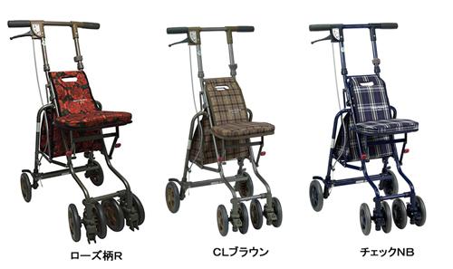 サニーウォーカーAW III 【クレジットOK!】アルミ老人車 シルバーカー【ky】【smtb-k】marron