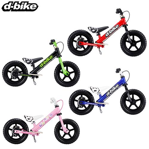 """D-Bike KIX V(ディーバイク キックス V)【クレジットOK!送料無料!(※北海道・沖縄県は除く)】【包装不可】アイデス D-Bike 乗用玩具 幼児 自転車 marron"