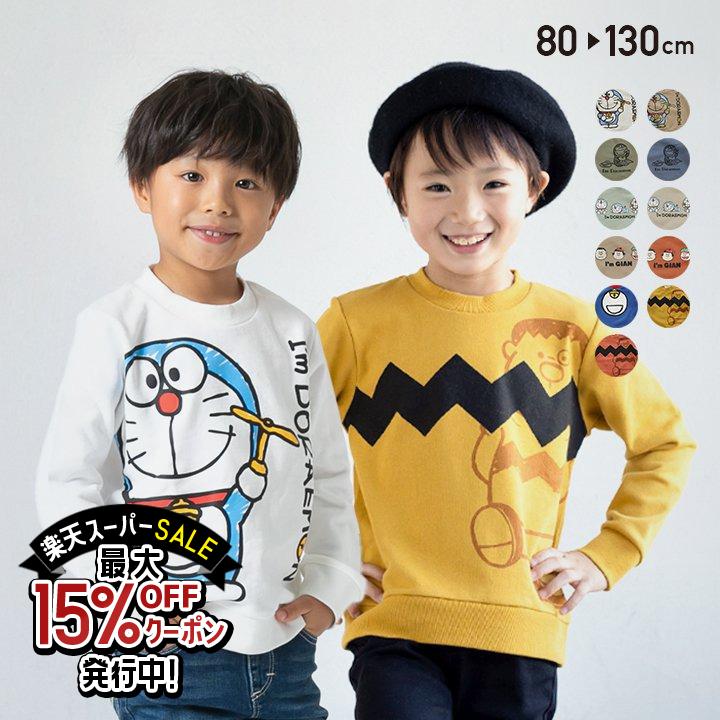 I'm Doraemon 子供服 キッズ トップスI'm Doraemonシリーズのドラえもんとジャイアンのかわいいプリント裏毛トレーナー! トレーナー 子供服 I'm Doraemon ドラえもん ジャイアン ベビー服 男の子 女の子 キッズ ベビー 裏毛 綿100% スウェット トップス 春 秋 冬 80 90 100 110 120 130cm [M便 1/1]