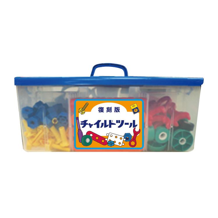おもちゃ 知育玩具 3歳 4歳 5歳 チャイルドツール☆ブロック パーツ 立体 玩具 大きなブロック 大きめ ブロック玩具 想像力 こども 子供 子ども キッズ オモチャ 男の子 男子 男 女の子 女子 女 誕生日 プレゼント