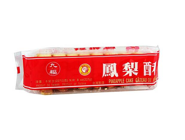九福鳳梨酥 袋 いよいよ人気ブランド 正規逆輸入品 227g パイナップルケーキ 台湾名産 お歳暮 ギフト お土産定番 鳳梨酥