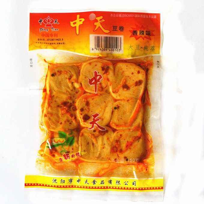 中天豆卷 プレゼント 香辣味 おつまみ 中国おやつ 150g 中華物産 ●日本正規品● 間食 豆腐加工品