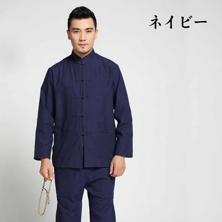 100% of Chinese food-like stand-up collar cotton for the China clothes men  China jacket kung fu jacket kung fu clothes man