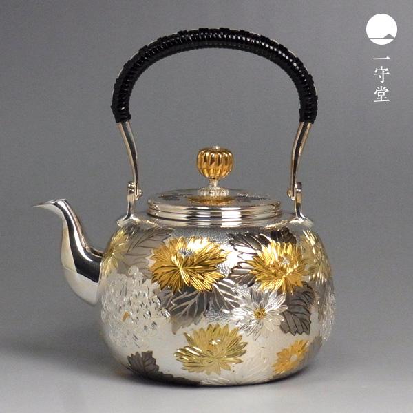 高陵金寿堂 純銀 湯沸 総菊彫 彩色仕上 700ml