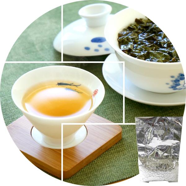 烏龍茶/永春佛手烏龍茶【特級】1kg/ハロウィン
