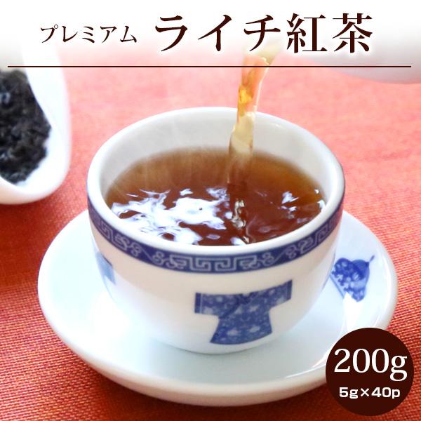 紅茶/茘枝(ライチ)紅茶 業務用1kg/お中元
