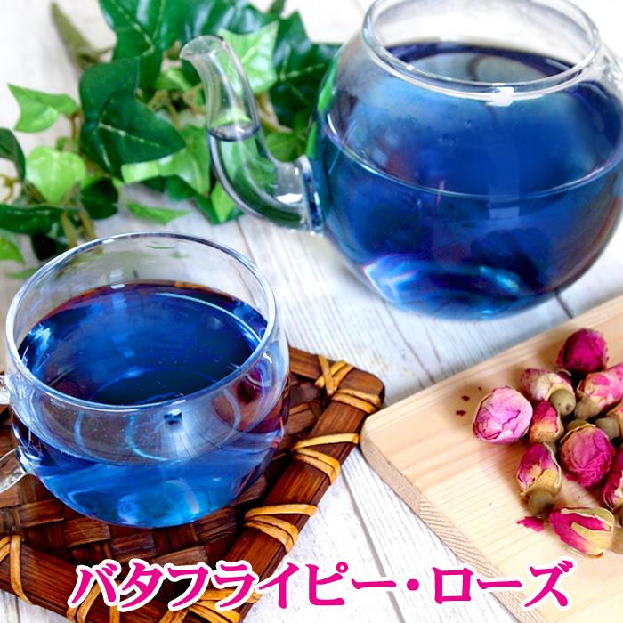 バタフライピー ブルーのお茶 おすすめ 青いお茶 色が変わるお茶 アンチャン ノンカフェイン チョウマメ サプライズ おもしろ ローズ30包 蝶豆花茶 驚きの値段で お茶 無添加 ローズティー 薔薇 バラ茶 ハーブティー ティーバッグ