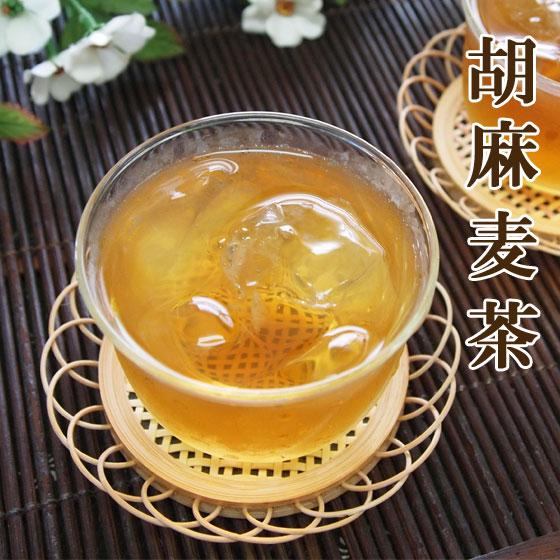 胡麻麦茶 ごま麦茶 ごま ゴマペプチド ゴマ 麦茶 新入荷 流行 アイスティー 冷茶 粉末パウダー60g 粉末茶 送料無料 パウダータイプ 正規認証品 新規格 済