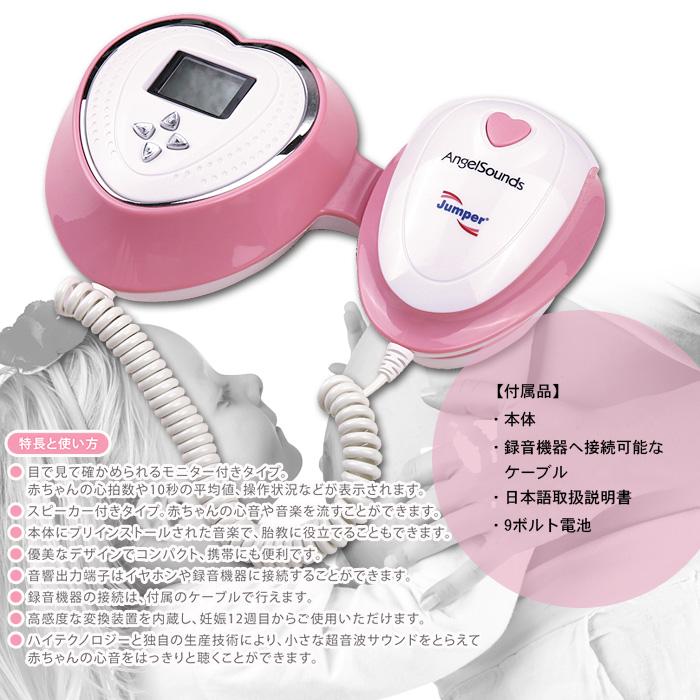 聴診 器 心音 赤ちゃん