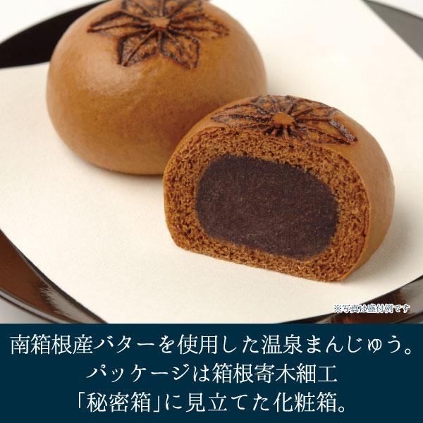楽天市場】しいの食品 ○箱根寄木まんじゅう 12個入:珍味や