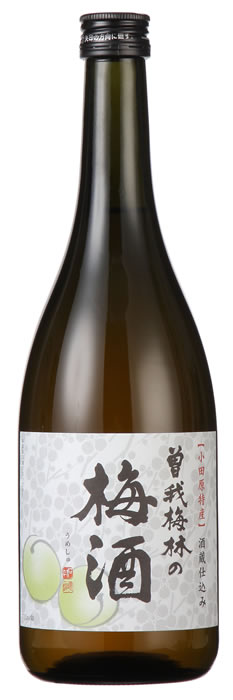 梅のコク・日本酒のキレであっさり飲み口 神奈川県 石井醸造 曽我梅林の梅酒 720ml
