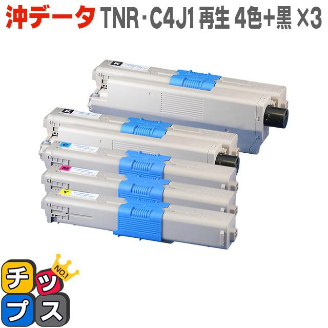 【送料無料】 TNR-C4J オキ TNR-C4J 15本セット 4色+黒もう1本の3セット COREFIDO C301dn用【リサイクルトナーカートリッジ】【宅配便商品・あす楽】