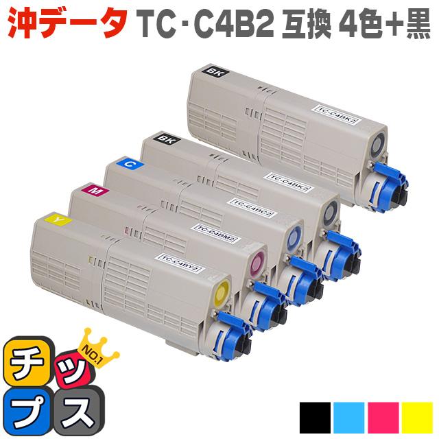 <期間限定ポイント2倍>TC-C4B2-4PK-1BK オキ 4色+黒1本セット セット内容(TC-C4BK2×2本 TC-C4BC2 TC-C4BM2 TC-C4BY2 合計5本) 対応機種:C542dnw / MC573dnw TC-C4K1の大容量版 TC-C4B2【互換トナーカートリッジ】【宅配便商品・あす楽】