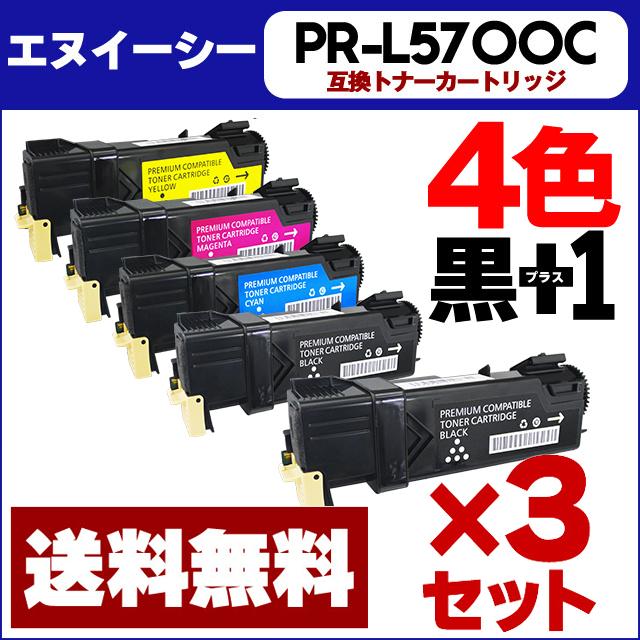 【送料無料】 エヌイーシー PR-L5700C 4色×3セット+ブラック3本 増量版<日本製パウダー使用> 対応機種:MultiWriter 5700C / MultiWriter 5750C【互換トナーカートリッジ】【宅配便商品・あす楽】