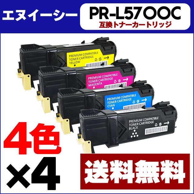 【送料無料】 エヌイーシー PR-L5700C 4色×4セット 増量版<日本製パウダー使用> 対応機種:MultiWriter 5700C / MultiWriter 5750C【互換トナーカートリッジ】【宅配便商品・あす楽】