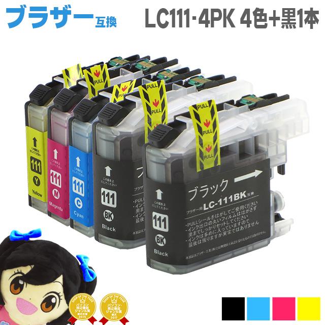 L111-4PK ブラザー互換 超特価SALE開催 4色セット+黒1本セット 全5本 スーパーSALE中最大P17倍 LC111-4PK 黒もう1本 SEAL限定商品 互換インクカートリッジ の4色+LC111BK 黒 ICチップ付残量表示 ネコポスで送料無料