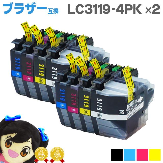 1年保証 LC3119-4PK 互換インク 宅配便商品 贈呈 あす楽 LC3117の大容量版 ブラザー互換 LC3119 4色×2セット 互換インクカートリッジ LC3119C 永遠の定番モデル MFC-J6580CDW LC3119M LC3119Y ICチップ付残量表示 セット内容:LC3119BK MFC-J5630CDW MFC-J6983CDW 対象機種:MFC-J6980CDW MFC-J6583CDW