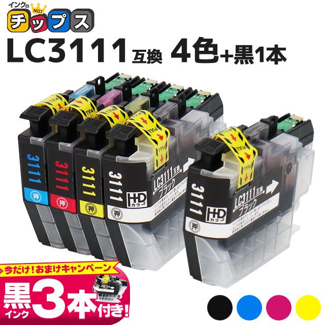 1年保証 LC3111-4PK 互換インク ネコポス商品 ブラザー互換 LC3111 4色+ブラック1本セット LC3111BK LC3111C LC3111M 売却 LC3111Y 対応機種:DCP-J572N DCP-J582N DCP-J577N MFC-J898N MFC-J893N DCP-J973N-B 格安激安 MFC-J903N DCP-J972N W MFC-J738DN DCP-J982N-B MFC-J998DN DWN など DCP-J978N-B