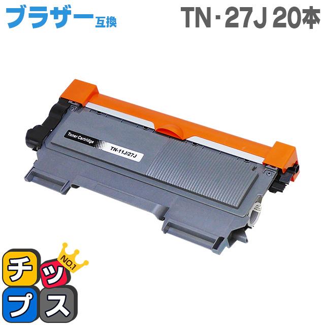 <クーポンで最大1000円OFF>【送料無料】 TN-27J 20本セット ブラザー互換 TN-27J ブラック HL-2240D/HL-2270DW/DCP-7060D/DCP-7065DN/MFC-7460DN/FAX-2840/FAX-7860DW用【互換トナーカートリッジ】【宅配便商品・あす楽】