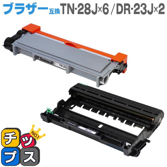 【送料無料】 TN-28J トナーとドラムセット ブラザー互換 TN-28J(トナー)6セット + DR-23J(ドラム)2セット 互換トナー・互換ドラム MFC-L2740DW/MFC-L2720DN/DCP-L2540DW/DCP-L2520D/FAX-L2700DN/HL-L2365DW/HL-L2360DN/HL-L2320D用【宅配便商品・あす楽】