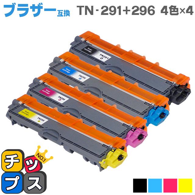 【送料無料】 TN-291 + TN-296 ブラザー互換 TN-291 + TN-296 4色×4セット HL-3170CDW / MFC-9340CDW用【互換トナーカートリッジ】【宅配便商品】