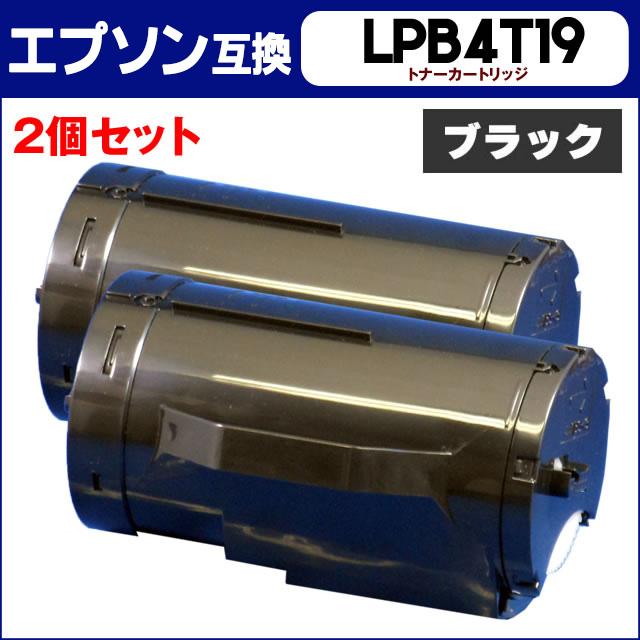 【送料無料】 お得な2個セット!LPB4T19 ETカートリッジ(Mサイズ)エプソン互換(EPSON互換) 【互換トナーカートリッジ】対応機種:LP-S340D / LP-S340DN【宅配便商品・あす楽】
