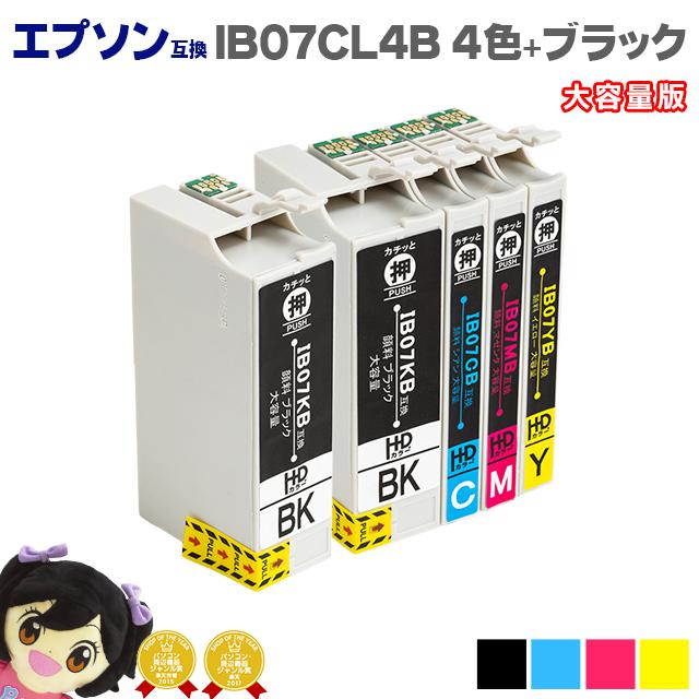 1年保証 宅配便商品 着後レビューで 送料無料 あす楽 エントリーでP最大12倍 全色顔料インク エプソン互換 IB07B マウス IB07CL4B 授与 顔料 IB07CB 4色+ブラック1本セット 対応機種:PX-M6010F 大容量版 セット内容:IB07KB IB07YB IB07MB PX-S6010 PX-M6011F 互換インクカートリッジ