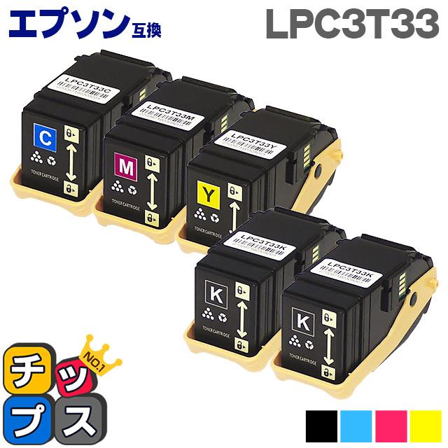 <クーポンで最大1000円OFF>LPC3T33 【4色セット+黒1本】 エプソン 互換( EPSON 互換) 互換トナーカートリッジ セット内容: LPC3T33K ブラック2本 LPC3T33C シアン LPC3T33M マゼンタ LPC3T33Y イエロー 対応機種: LP-S7160 LP-S7160Z 【宅配便商品・あす楽】