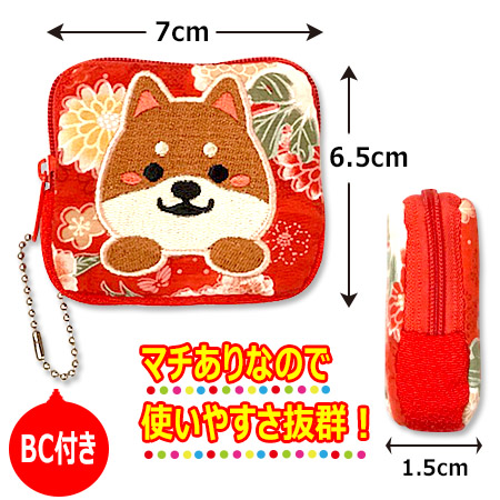 Square coin case of the Japanese midget Shiba