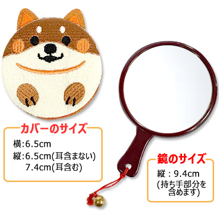 Round mirror of 戌