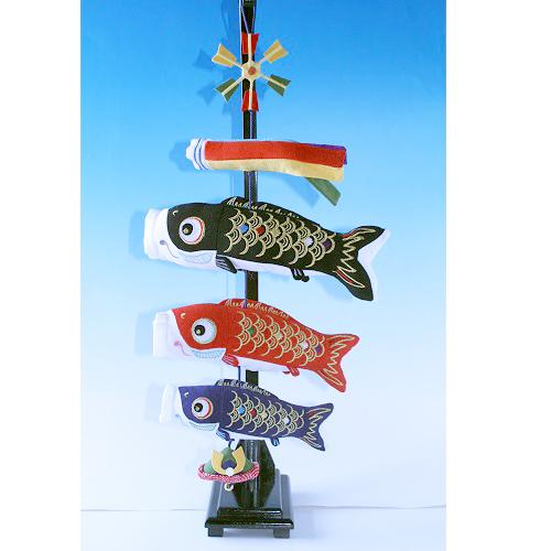 端午の節句 鯉のぼり飾り 中