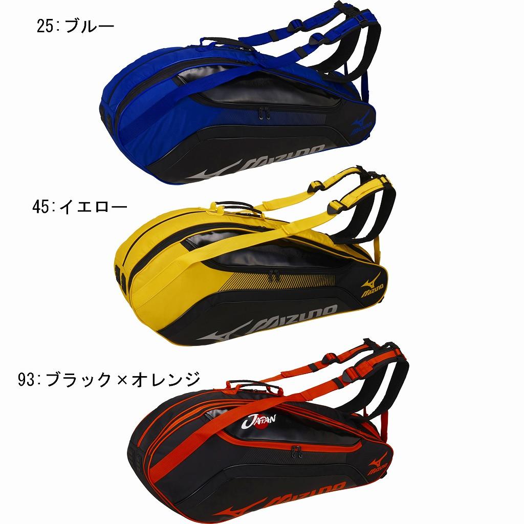 ミズノ ラケットバッグ6本入れ 63JD7002 バドミントン テニス ラケットケース MIZUNO2017SS m2off ラッキーシール対応