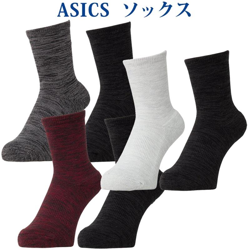※アウトレット品 安値 asics 数量限定 靴下 返品 交換不可 3033A904 アシックス ユニセックス 2足組WARMソックス18 2020AW