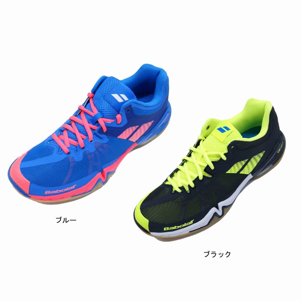 ed12e189b36c Babolat badminton shoes shadow tour men s BASF-1688 badminton shoes shoes  racquet sport Babolat 2016 spring summer models.