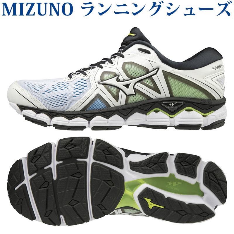 mizuno wave sky 2 men's yellow