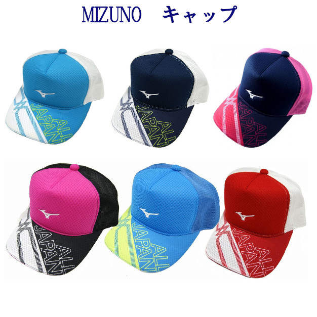 mizuno ソフトテニスウエア 帽子 キャップ 日本代表応援商品 ミズノ ALLJAPAN 限定キャップ 62JW9Z43