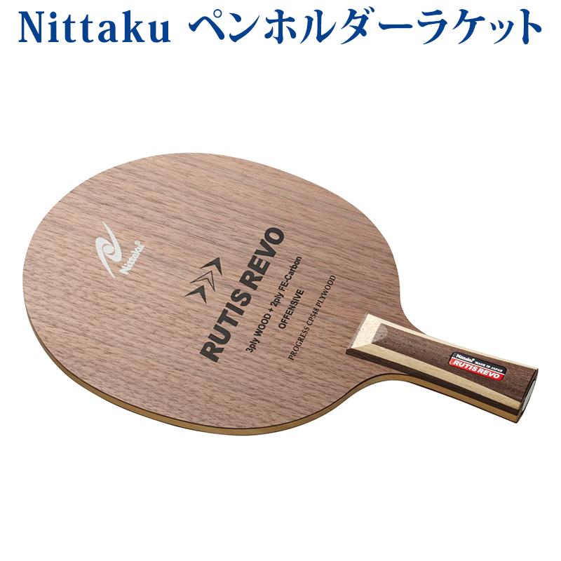 【取寄品】 ニッタク ルーティスレボC NC0199 2018SS 卓球