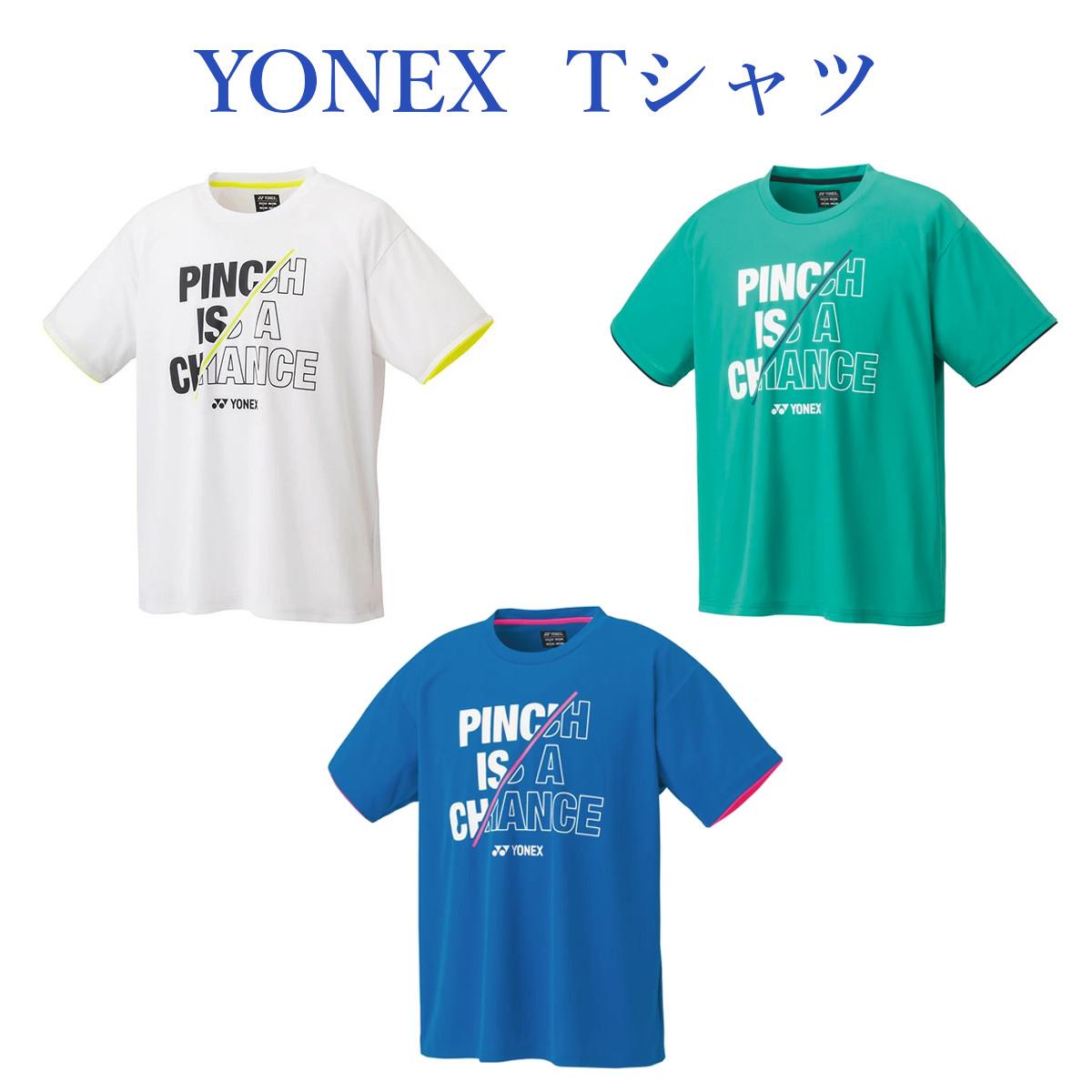 YONEX 受注会限定 子供用 半袖 ヨネックス ドライTシャツ 16535JY ジュニア ショップ 対応 2021AW メール便 ソフトテニス 奉呈 バドミントン テニス ゆうパケット
