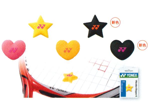 d7c81b25bad9f2 テニス 振動止め ヨネックス バイブレーションストッパー6(1個入り) AC166 テニス 【メール