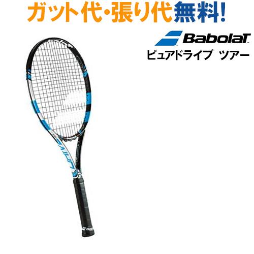 100%正規品 【在庫品】 バボラ ピュアドライブ ツアー 硬式テニス Pure Drive Tour ラケット BF101232 Tour 硬式テニス ラケット 日本国内正規品 Babolat 2014年モデル ラッキーシール対応, 新和町:310055de --- fuel.rest
