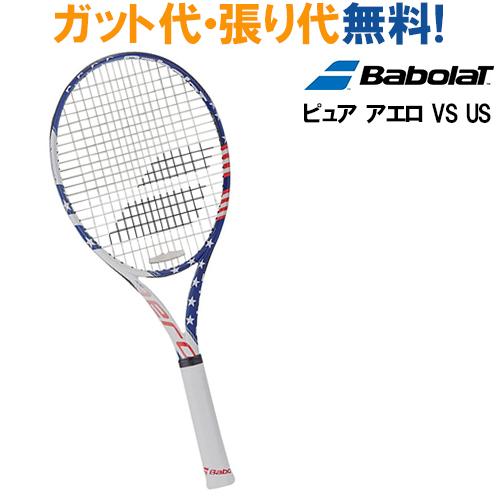 最大500円OFFクーポン付   バボラ ピュア アエロ VS US Pure Aero VS US BF101275 テニス ラケット 硬式 BABOLAT 送料無料 当店指定ガットでのガット張り無料! ラッキーシール対応