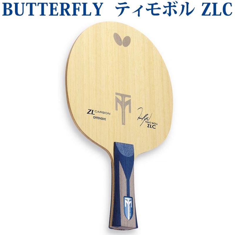 【取寄品】 バタフライ ティモボル ZLC 3583x 卓球 シェークハンド ラケット