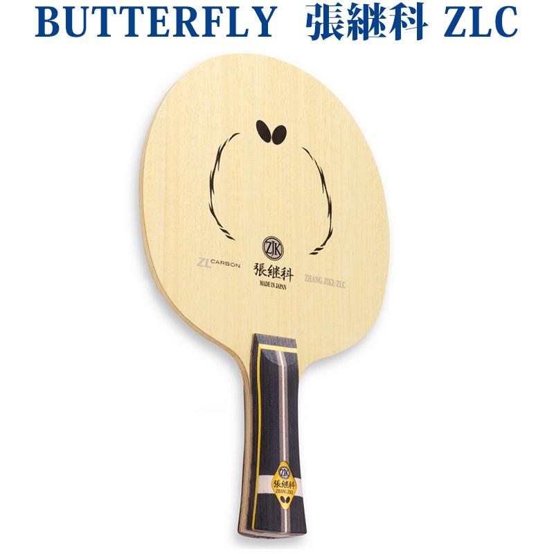 【取寄品】 バタフライ 張継科 ZLC 3655x 卓球 シェークハンド ラケット