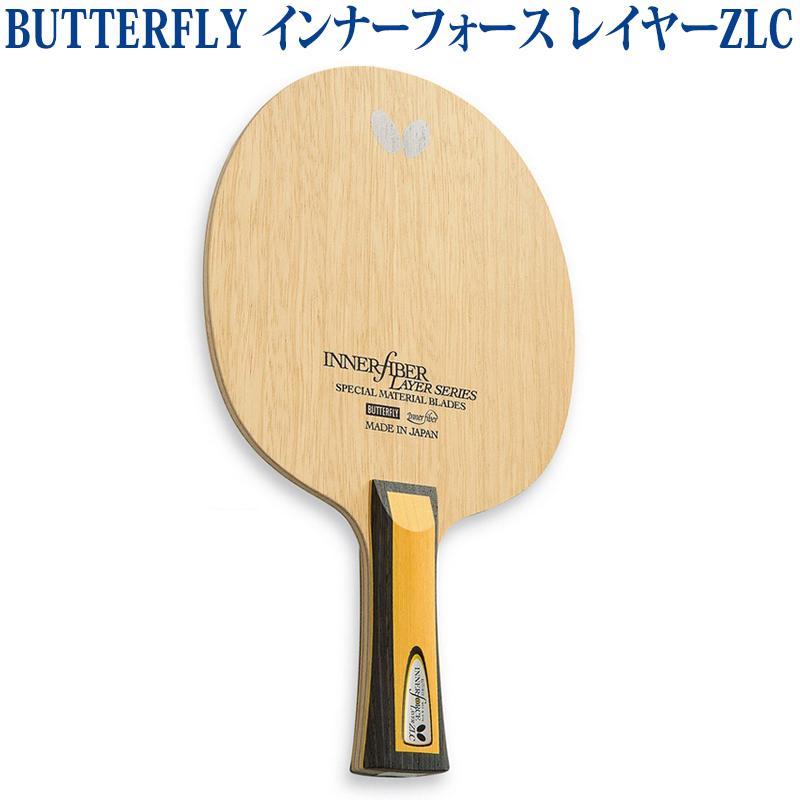 【取寄品】 バタフライ インナーフォース レイヤーZLC 3668x 卓球 シェークハンド ラケット