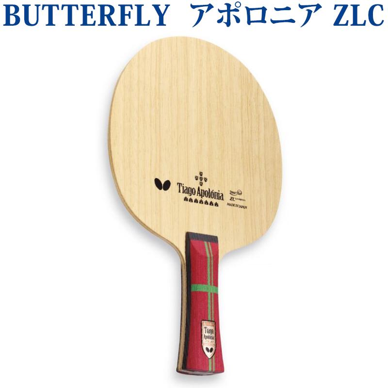 【取寄品】 バタフライ アポロニア ZLC 3683x 卓球 シェークハンド ラケット