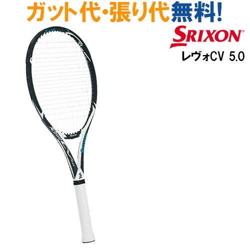 【在庫品】スリクソン レヴォ CV 5.0 SR21803 2018SS タイムセール