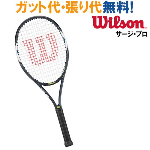 ウイルソン SURGE PRO サージ・プロWRT5767102 テニス ラケット 硬式 Wilson 2016SS 送料無料 当店指定ガットでのガット張り無料! ラッキーシール対応