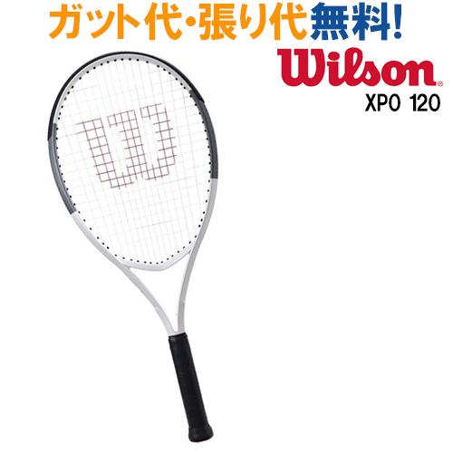 最大500円OFFクーポン付 クーポン利用で10%OFF  ウイルソン テニスラケット XP0 WRT739920X 硬式 テニス ラケット 日本限定モデル Wilson 2017AW ラッキーシール対応
