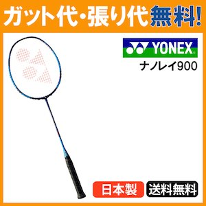 Navy YONEX NANORAY 900 BADMINTON RACKET Color